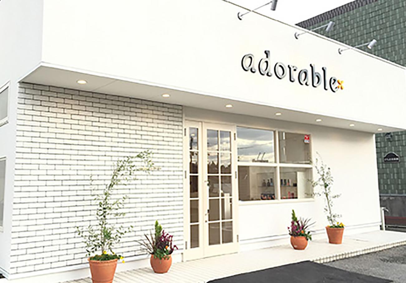アドラーブルってどんな美容室?
