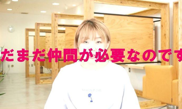 adorableリクルート紹介動画です☺