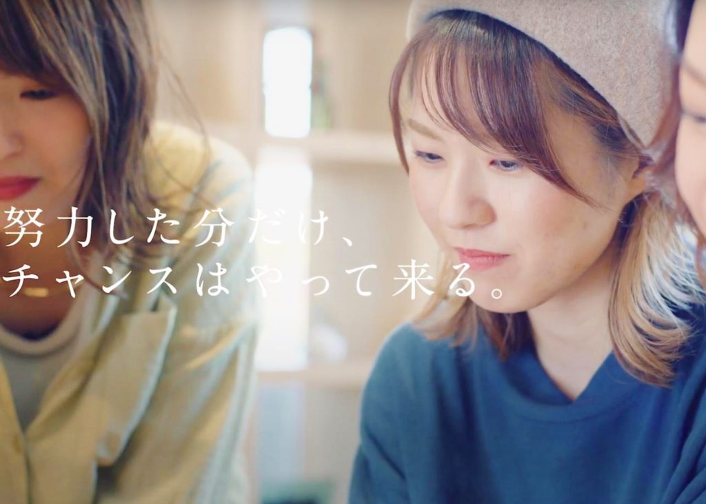 アドラーブル15thリクルート動画📹