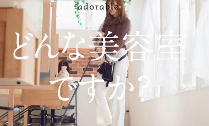 スタッフインタビュー動画です☺